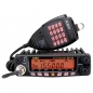 Preview: Alinco DR-138HE VHF